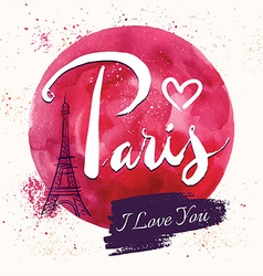 Paris with Eiffel tower vector