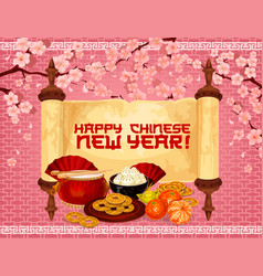 chinese new year banner asian holiday symbols vector image