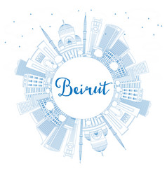 outline beirut skyline with blue buildings and vector image