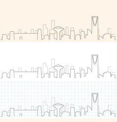 Riyadh hand drawn skyline vector