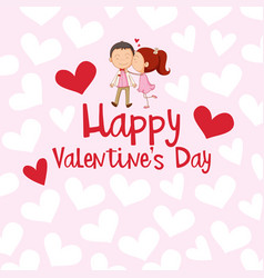 valentine card template with girl kissing boy vector image vector image