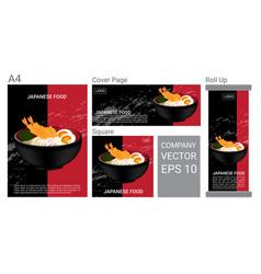 japanese noodle ramen advertising banner vector image
