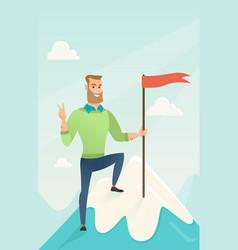 Achievement business goal vector