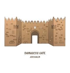 Damascus Gate in Jerusalem vector