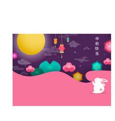 Mid autumn festival chuseok korean holiday vector
