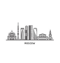moscow outline skyline vector image
