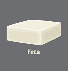 Feta cheese block chunk cartoon flat style vector