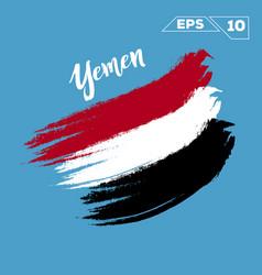 yemen flag brush strokes painted vector image