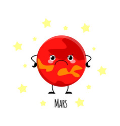 cute mars planet kawaii characters vect vector image