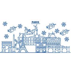France paris winter city skyline merry christmas vector