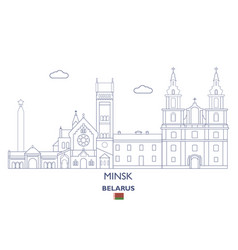 minsk city skyline vector image