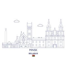 Minsk city skyline vector