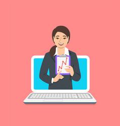 Online business school female coach concept vector
