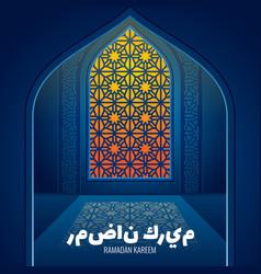 ramadan greeting card with glass arabic vector image vector image