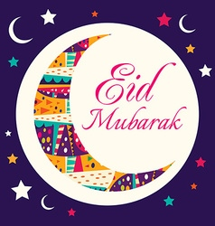 Eid Mubarak Ramadan design vector