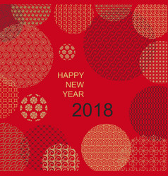 Oriental style happy new year 2018 card on red vector