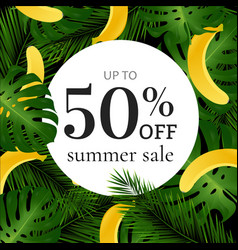 sale poster with banana vector image