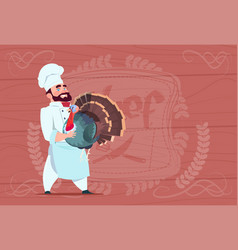 chef cook hold turkey smiling cartoon restaurant vector image vector image