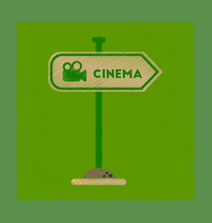 Flat shading style icon cinema sign vector