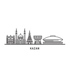 landmarks skyline of kazan vector image