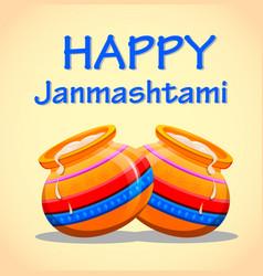 greeting card happy janmashtami easy to edit vector image vector image