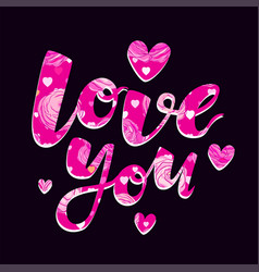 blooming flowers patterned love you lettering vector image