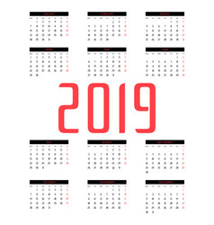 calendar 2019 vector image