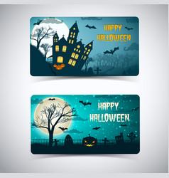Happy halloween banners with huge moon vector