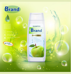 White bottle with hair shampoo and green apple vector