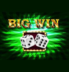 Big win congratulations frame vector