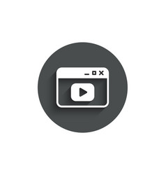 browser window simple icon video content sign vector image