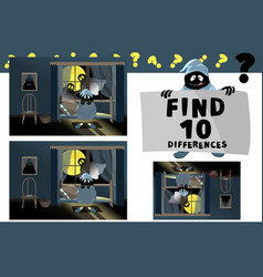 Find 10 differences educational game for children vector