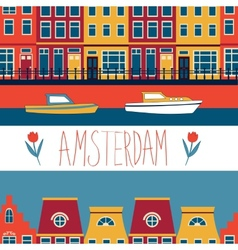Colorful Amsterdam seamless pattern vector image