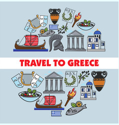 Greece travel landmark symbols poster vector