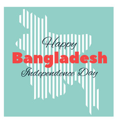greeting card for bangladesh independence day vector image