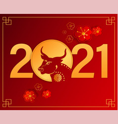 happy chinese new year concept vector image