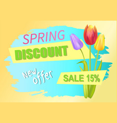 New offer best discount off advertisement sticker vector