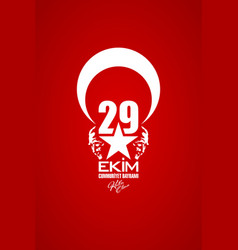 october 29 republic day of turkey vector image