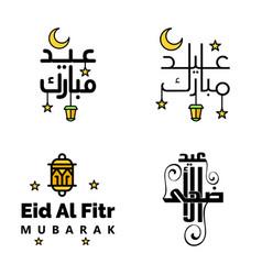 Pack 4 decorative font art design eid mubarak vector