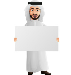 arab businessman holding a blank sign vector image