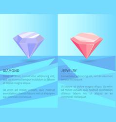 diamond jewelry poster text precious brilliants vector image