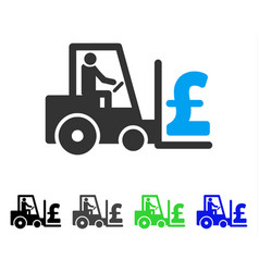 Pound money warehouse flat icon vector