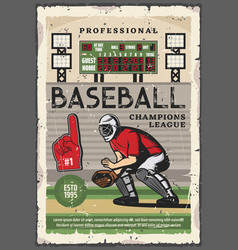 Baseball sport game match with catcher player vector