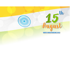 happy indian independence day celebration card vector image