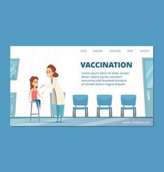 vaccination banner kids vaccination immunization vector image