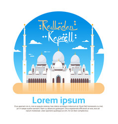 mosque building ramadan kareem muslim religion vector image