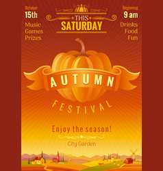 fall party invitation design harvest festival vector image