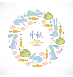 Mid autumn festival design Chinese translate vector