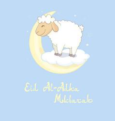 muslim holiday eid al-adha sacrifice a ram vector image