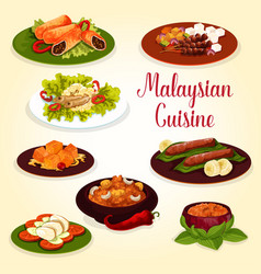 Malaysian cuisine icon with exotic food ingredient vector